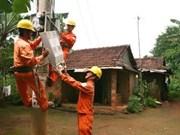 越南致力于提高供电能力 满足旱季需求