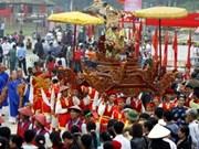 富寿省举行敬香仪式向雒龙君始祖和瓯姬国母知恩