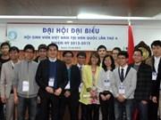 在韩越南留学生协会举行第四次全体会议