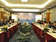 越南广宁省与日本加强旅游合作