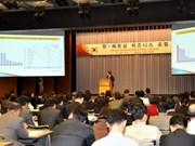 2013年越韩企业论坛在韩国举行