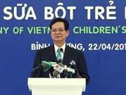 越南政府总理出席越南儿童奶粉生产厂落成典礼