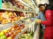 胡志明市四月份消费价格指数环比下降0.33%