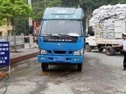 越南未发现人和家禽感染H7N9禽流感疑似病例