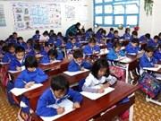 """2013年""""全民教育全球行动周""""正式启动"""
