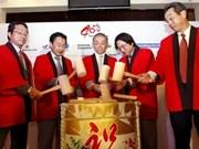 日本美食展会在胡志明市开幕