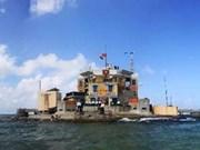 国际学者:越南拥有对黄沙和长沙两个群岛的主权