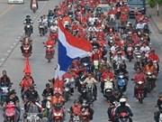 泰国红衫军举行游行活动