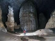 越南广平省:发现比世界最大洞穴山洞窟还大的新洞穴