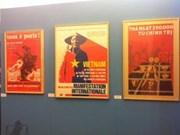 """""""印度支那—法国—越南""""图片展在法国举行"""