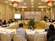 海关发展——企业伙伴关系的国家研讨会在林同省举办
