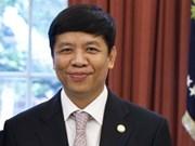 越南驻美国大使:越–美继续合作克服战争遗留后果