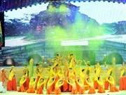 2013年第五届越南广南遗产节圆满落幕