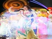 越南第三届各民族小姐选美大赛结果揭晓