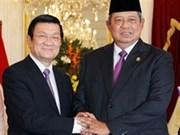 越南与印度尼西亚关系提升为战略伙伴关系