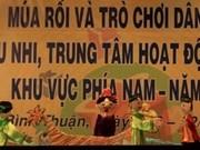 越南南部木偶戏与民间游戏节在平顺省藩切市举行