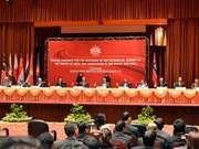 挪威与东盟签署《东南亚友好合作条约》