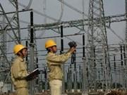 越南云河500kV变电站正式投入运行