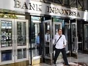 世行将对2013年印尼经济增长预期下调至5.9%