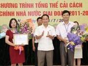 越南2011-2020年阶段国家行政改革知识竞赛结果揭晓