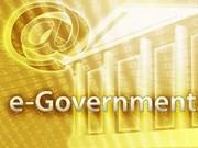 印尼与韩国合作建设电子政府