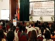 美国独立日237周年庆典在胡志明市举行