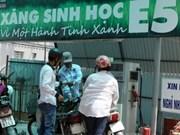 越南加大对生物燃料优越性的宣传力度