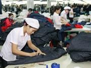 越南纺织服装业出口额有望达195亿美元