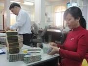 越南合作社银行正式投入运营