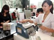 越南资产管理公司正式投入运作
