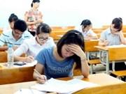 越南第二批高考圆满结束