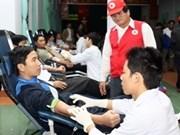 """越南岘港市民积极参加""""韩江之心""""献血日"""