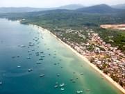 """越南富国""""玉岛""""拟2020年建成经济特区和特别行政区"""
