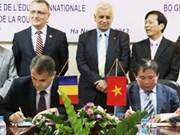 越南与罗马尼亚签署教育合作协议