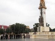 第66个越南伤残和烈士日纪念仪式在柬埔寨举行