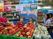 越南加大农产品质量安全监管力度