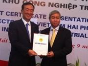 海防市向韩国LG电子公司签发投资许可证