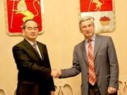 越南政府副总理阮善仁与俄罗斯领导举行会晤