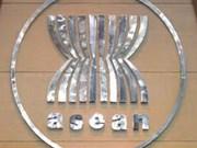东盟各国首都市长会议在印尼举行