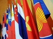 东盟保险监督官协会成立常务秘书办事处