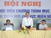 越南北部山区新农村建设工作取得积极进展