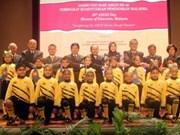 东盟成立46周年纪念活动在马来西亚举行