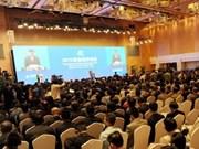 欧亚各国应加强合作 共促发展