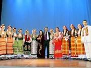 保加利亚共和国总统出席在河内举行的文化交流活动