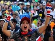泰国国会上议院否决了特赦法案