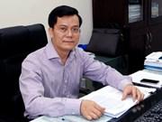 越南为第十一届亚欧外长会议作出积极贡献