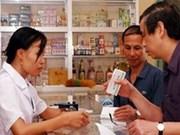 加大越南人优先使用国产药品运动宣传力度