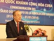 古巴国庆节55周年庆典在胡志明市举行