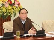 黄忠海副总理:电力集团需努力确保电力供应稳定充足