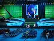 第七届东南亚残运会拉开序幕